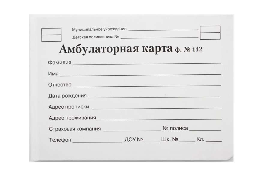 Отзывы и карточки пациентов