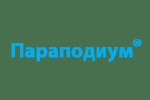 Параподиум