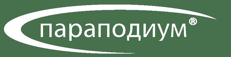 Parapodium - технические средства реабилитации